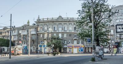***днепропетровск