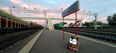 Станция Чишмы.