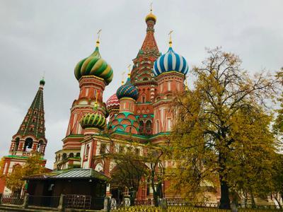 Осень в Москве Москва осень Красная площадь