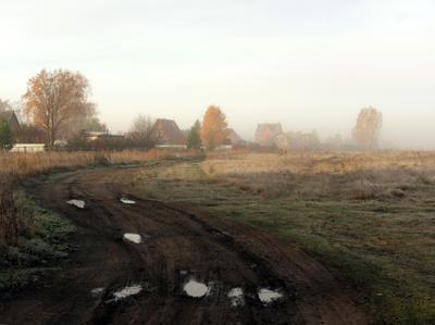 Осенний пейзаж р.п Ордынское утро туман село пригород ХПП осень