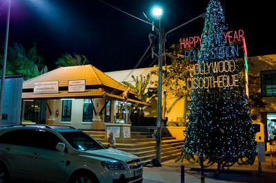 Happy New Year! Police Station! Hollywood! Discotheque! отпуск