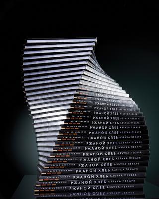 ДНК книги