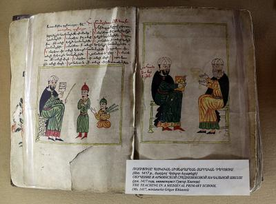 Ереван. Матенадаран. Иллюстрация. Армения Ереван Матенадаран