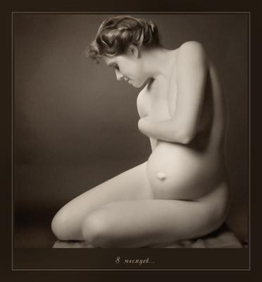 8 месяцев... беременность, беременная, будущая мама, ню, эротика, обнаженная