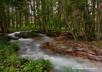 Аксаут река Марка