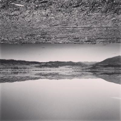 U Озеро