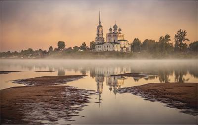 Утро на Вычегде. Сольвычегодск