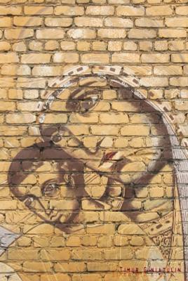 образ на стене боровск калужская обл. стена картина образ