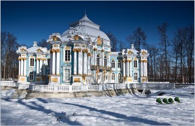 Павильон Эрмитаж Пушкин, Екатерининский парк, Павильон Эрмитаж