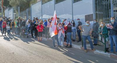 Митинг в поддержку Навального в Хайфе. Израиль политика демонстрация протест Хайфа Навальный