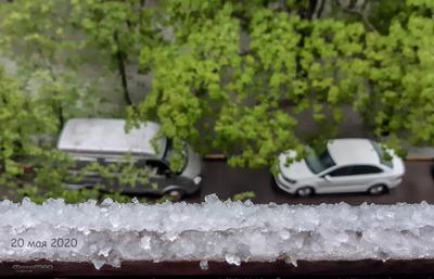 *природа** природа снег град красота весна погода