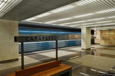 Станция Саларьево Москва метро Россия станция Саларьево