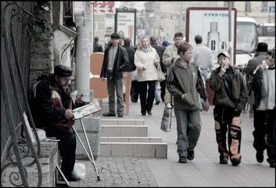 городские сюжеты