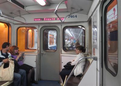 Информационный шум метро питер санпетебух информация бегущая строка прогрессивно великолепно