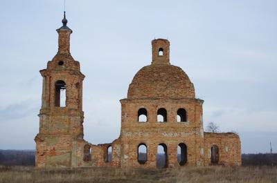 ***Заброшенный Храм храм вера церковь крест религия служба купол колокольня православие христианство