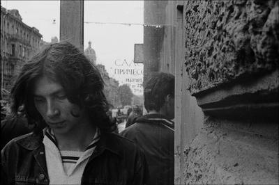 Ленинград, 80-е.