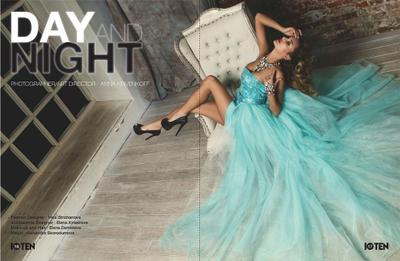 """Fashion Editorial """"Day and Night"""" фотомодель тв журнал дизайнерская одежда аксессуары день ночь студия красивая поза"""