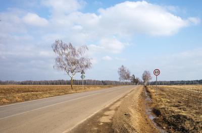 Дорога. дорога небо природа