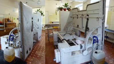 Операционный стол Жемайтиса и Юревичуса для крупных животных. Фото 1 ДаоТехно ДаоФото