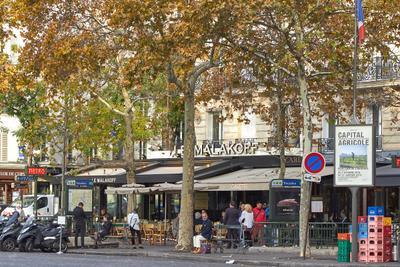 Le Malakoff 2018 ноябрь осенние репортажи осень париж