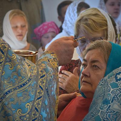 Таинство причащения (Евхаристия). литургия Евхаристия таинство причащение вера православие