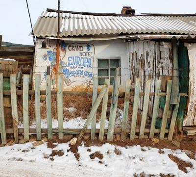 реалии поселка (2)