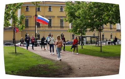 День города Санкт-Петербург День города