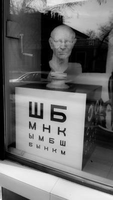 Из жизни цезарей арт витрина бюст очки отражения