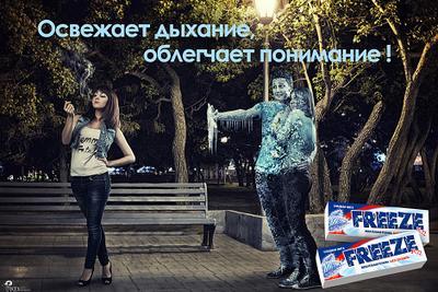 Femme fatale реклама, юмор, femme fatele