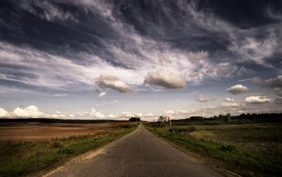 уступи дорогу
