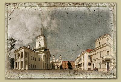 Па вулачках старога Менска Минск ратуша старый город