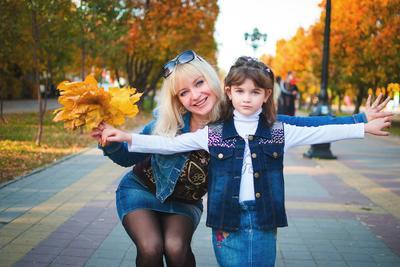 осенняя прогулка осень мама дочка дети семья family autumn