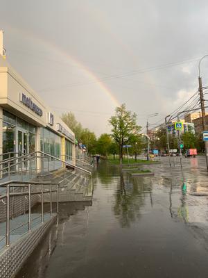 Сразу после дождя