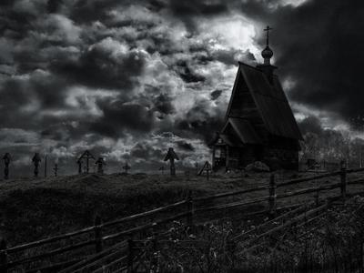 Ночь темна ...