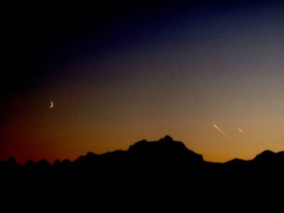 Тишина ночь месяц звезды цвета