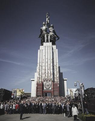 *** монумент групповое фото коллектив москва памятник