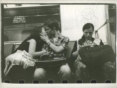 двое в метро