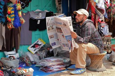 Что пишут? Непал Катманду непалки-непальцы