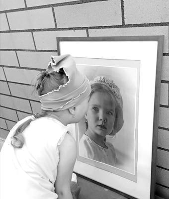 Волшебное зеркало...