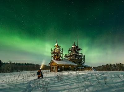 Ночной смотритель Архангельская область деревня русский север церковь северное сияние Куртяево