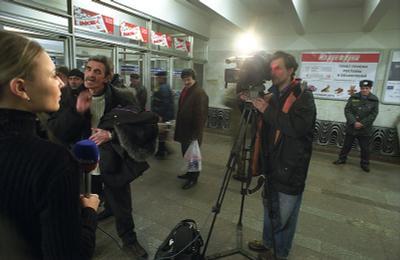 Интервью метро