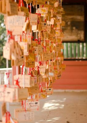 просьбы богам Сиогама, эма, храм, Япония