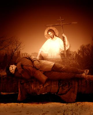 У трубы Православие