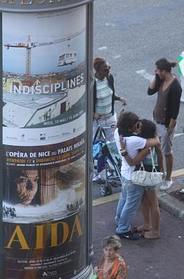 Поцелуйчики или indisciplines Город