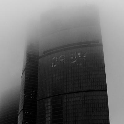 в тумане корабли выплывает из тумана