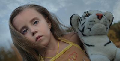 Я и мой друг Тигра