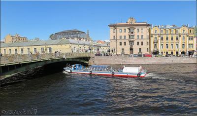 Неман... Фонтанка Санкт-Петербург мост город река