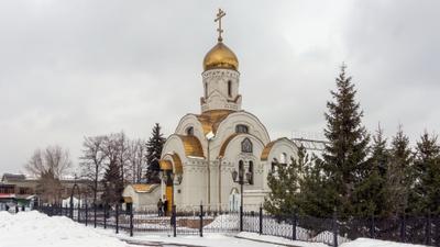 *** город парк зима пейзаж челябинск