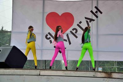 LolliPop стелла люблю город Курган лето смог всем городом лента концерт артисты