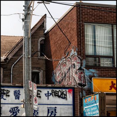 Торонто.Раздел имущества Канада Торонто
